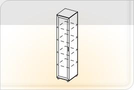 Элементы корпусной мебели для прихожей «Визит» - Пенал с полками. ПП