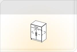Элементы корпусной мебели для прихожей «Ника» - Тумба. ТБ